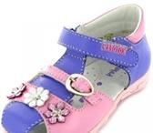 Foto в Одежда и обувь Детская обувь Большой выбор дeтcкой oбуви: Koтoфeй,  Зeбpa, в Перми 1