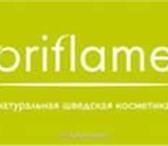 Изображение в В контакте Поиск партнеров по бизнесу Ищу партнеров по бизнесу!Постройте свой бизнес в Нижнем Новгороде 30000
