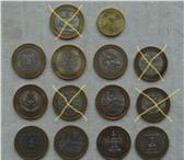 Фотография в Хобби и увлечения Антиквариат Продам юбилейные монеты:- Древние города в Костроме 100
