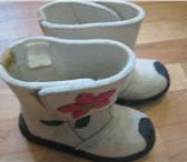 Foto в Для детей Детская обувь продам валенки на девочку на резиновой подошве в Томске 350