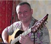 Изображение в Хобби и увлечения Музыка, пение Гитара для начинающих.Рок,  основы классики в Москве 600