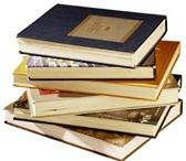 Foto в Образование Учебники, книги, журналы Прекрасный комплект для будущих ученых и в Москве 200
