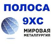 Изображение в Строительство и ремонт Строительные материалы Фирма ООО «Мировая Металлургия» занимается в Саратове 0