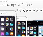 Фотография в Телефония и связь Мобильные телефоны Компания OneStore предлагает вам оптовые в Казани 8100