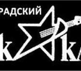 Фотография в Хобби и увлечения Коллекционирование Куплю виниловые пластинки с записями групп в Москве 0