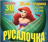 Изображение в Отдых и путешествия Разное продам билет в Перми 800