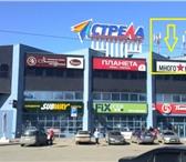 Фото в Недвижимость Агентства недвижимости Продается срочно за 1 500 000 руб. помещение в Москве 1500000