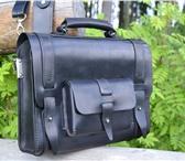 Foto в Одежда и обувь Аксессуары Интернет-магазин мужских сумок из кожи. Есть в Екатеринбурге 2990