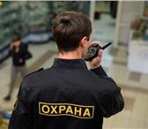 Foto в Работа Резюме Мы проводим аудит охраны, с гарантированной в Кемерово 3000