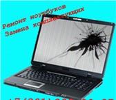 Фото в Компьютеры Комплектующие Запчасти для ноутбуков различных моделей. в Красноярске 1500