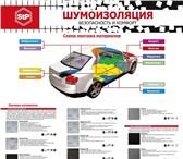 Foto в Авторынок Тюнинг Шумоизоляция в Казани по низким ценам.Все в Казани 177