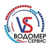 Foto в Строительство и ремонт Сантехника (услуги) «ВОДОМЕР СЕРВИС» предлагает своим клиентам в Тольятти 550