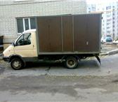 Изображение в Авторынок Изотермический Грузопервозки по Ставрополю , ю/з . 89188699543 в Москве 350