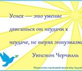 Фото в Работа Работа на дому Требования: Желание работать. Наличие ПК в Москве 18000