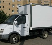 Фотография в Авторынок Транспорт, грузоперевозки газель длина фургона 3 метра до 1.5 тонн, в Казани 450