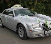 Фото в Авторынок Аренда и прокат авто шикарный серебристый крайслер 300с на свадьбу.выписку в Омске 800
