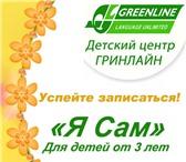 Фото в Образование Иностранные языки Школа иностранных языков и детский центр в Нижнем Новгороде 350