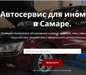 Foto в Прочее,  разное Разное Проведем техническое обслуживание и ремонт в Москве 111