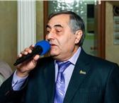 Изображение в Развлечения и досуг Организация праздников Вы решили сыграть большую кавказскую свадьбу? в Армавире 20000