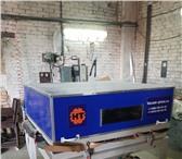 Фото в Прочее,  разное Разное Вакуумные прессы ПГФ-1300С разработаны для в Тольятти 210000