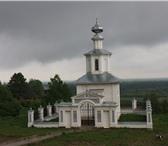 Изображение в Отдых и путешествия Туры, путевки Компания «Финист Транс» предлагает посетить в Перми 3950