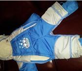 Фото в Для детей Детская одежда Срочно продам комбинезон-трансформер для в Старом Осколе 2500