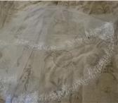 Изображение в Одежда и обувь Разное Продам потрясающей красоты фату, одевалась в Ростове-на-Дону 1500