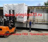 Фотография в Строительство и ремонт Отделочные материалы ООО ПК АрмПласт производит и реализует :- в Москве 745