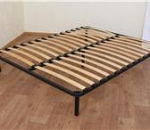 Foto в Мебель и интерьер Мебель для спальни Предлагаем Вам приобрести основание ортопедическое в Новосибирске 2100