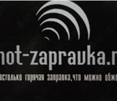 Изображение в Компьютеры Разное Добрый день!Наша компания предоставляет сферу в Екатеринбурге 400