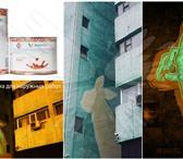 Foto в Строительство и ремонт Отделочные материалы Люминесцентная краска Acmelight Faсade - в Екатеринбурге 3900