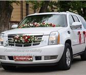 Foto в Авторынок Авто на заказ Заказ авто на свадьбу. Свадебный автомобиль в Челябинске 1600