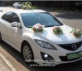 Фотография в Авторынок Такси Аренда автомобиля с водителем дешево.Машина в Челябинске 500