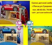 Фото в Для детей Детская мебель Все цвета в наличии. Кровать чердак «Автодом-1» в Пензе 0