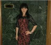 Фото в Работа Заработок на форекс (forex) Меня зовут Юлия! мне 30 лет.Ищу работу на в Орле 0