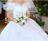 Изображение в Одежда и обувь Свадебные платья Продам свадебное платье б/у,   состояние в Балаково 2500
