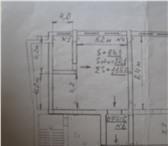 Foto в Недвижимость Аренда нежилых помещений Офис, новый дом, 1 этаж, г. Самара, Ленинский в Самаре 30000