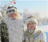 Foto в Развлечения и досуг Организация праздников Приглашаем на новогодний праздник в Чувашию в Чебоксарах 1480