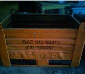Foto в Авторынок Другое Организация продает контейнеры Ширина 0,8 в Москве 0