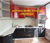 Изображение в Отдых и путешествия Гостиницы, отели Очень уютная, чистая, с отличным ремонтом в Москве 2000