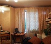 Фотография в Недвижимость Комнаты Предлагаем купить комнату в центре Москвы. в Химки 2700000