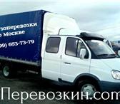 Foto в Авторынок Другое Доступные переезды квартир и офисов по Москве в Москве 400