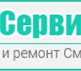 Фото в Телефония и связь Ремонт телефонов Большой выбор смартфонов и запчастей вы найдете в Нижнем Новгороде 1