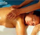 Изображение в Красота и здоровье Массаж Все виды оздоровительного массажа. Выезд в Томске 1500