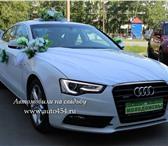 Foto в Авторынок Аренда и прокат авто Прокат Audi A5 с водителем. 2014 г.в.Раздельный в Челябинске 900