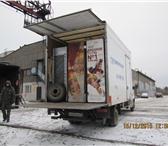 Изображение в Авторынок Транспорт, грузоперевозки Большой мебельный фургон,Длина 420см,Высота в Петрозаводске 0