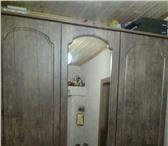 Foto в Мебель и интерьер Мебель для гостиной Габариты: Ширина: 1500мм, Высота: 2200мм, в Москве 13750