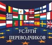 Foto в Образование Иностранные языки Перевод личных документов с нотариальным в Калининграде 500