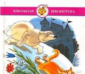 Изображение в Для детей Детские книги продаются детские книги в отличном состоянии.на в Волжском 50