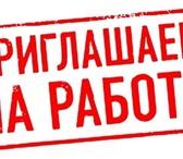 Фотография в Работа Вакансии На склад нужны люди для сортировки, упаковки в Москве 30000